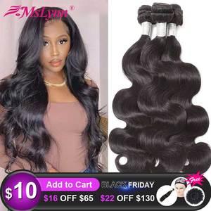 Body Wave Bundles Human Hair Bundles Hair Weaves Brazilian Hair Weave Bundles 8-28 inches Remy Mslynn Hair Extension