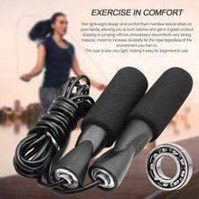 Скакалка для аэробных упражнений, бокса, Скакалка с регулируемой скоростью подшипника, спортивные аксессуары для фитнеса