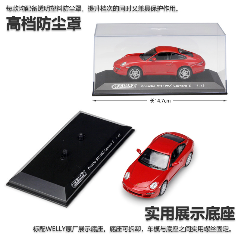 Carrera S Model Car Diecast Toy Vehicle Gift Collection 997 1/43 ...