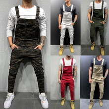 цена на KLV Pocket Suspender Pants 2019 Men Summer  Streetwear Solid Pocket Overall Jeans Male Long Jeans  Overall Pants Plus Size L0823