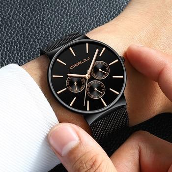 שעון מותג יוקרה לגבר