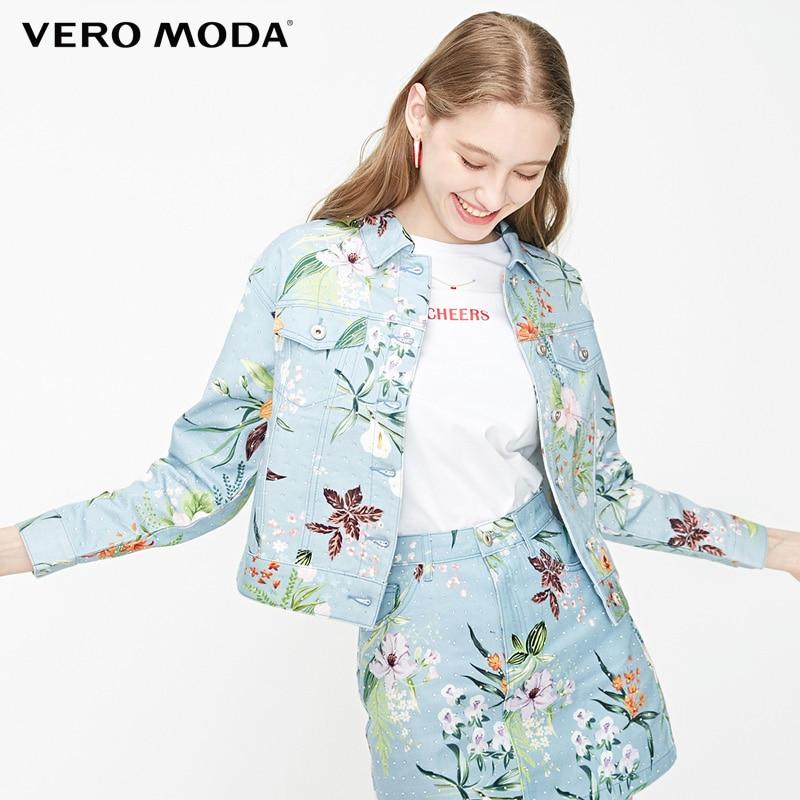 Vero Moda Women's Spring & Summer Printed Rhinestones 100% Cotton Denim Jacket|319257508