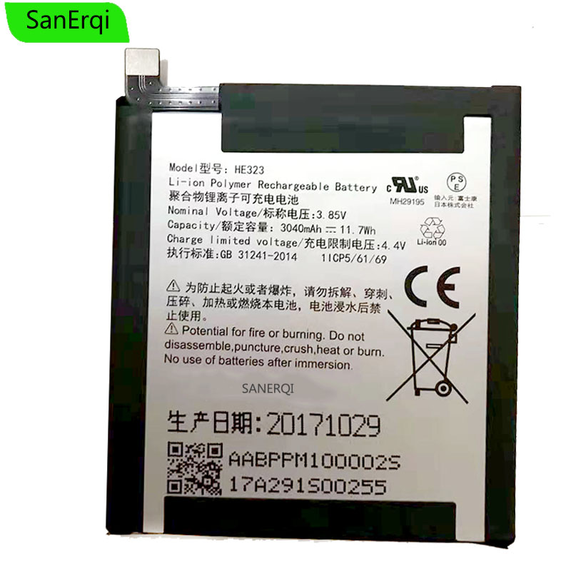 Limited Stock Retail 3040mah Battery For Essential Phone PH-1 HE323 Batteries  Battery