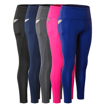 Women Sexy Yoga Pants with Pockets Quick Dry Fit Sport Pants High Elastic Fitness Gym Pants Workout Running Tight Sport Leggings