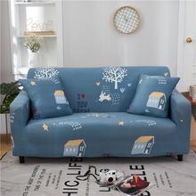 Стрейч чехол секционные эластичный стрейч диван покрытие для