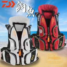 DAIWA Caution Reflected Light Life Jacket Fishing DAWA High Buoyancy Outdoors Vest 120 kg Multi-pocket