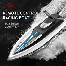 B8 Remote Control High Speed Rowing Summer Water Toy Double Simulation