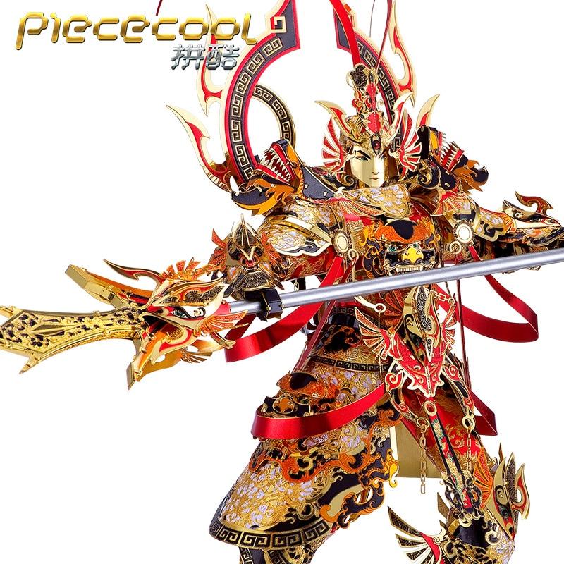Piececool 3D Metal Puzzle ER-LANG GOD Model Kits DIY Laser Cut Puzzles Jigsaw Model Educational Toys For Children Adult