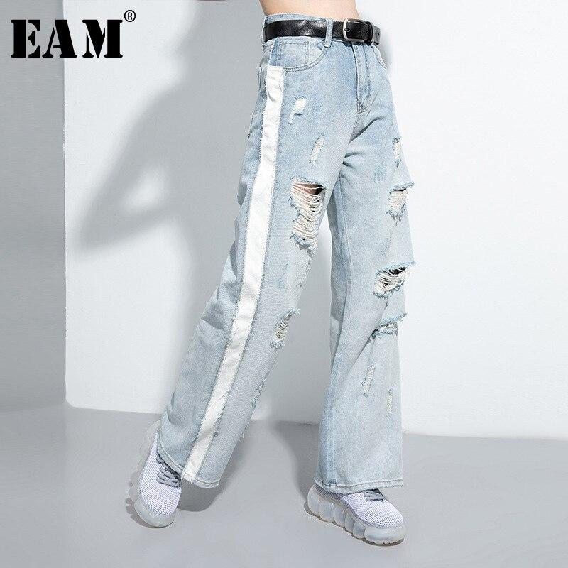 [EAM] Blue Long Holes Split Denim Wide Leg Jeans New High Waist Loose Women Trousers Fashion Tide Spring Autumn 2020 1U048