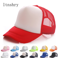 2019Wholesale men hat Net cap sadjustable Adult Outside Mesh Trucker Hats Men and Women snapback baseball Peaked Cheaper