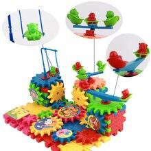 81 шт детские развивающие игрушки электрические шестерни 3d