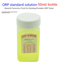 ORP test pen/ORP meter/redox locator calibration solution ORP standard solution yieryi orp 16911 orp redox tester 1999 1999mv backlight lcd digital water quality test pen multi parameter orp analyzer test