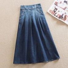 Autumn  Womens Denim Jeans Skirt Casual Pockets Women Long High Waist Streetwear