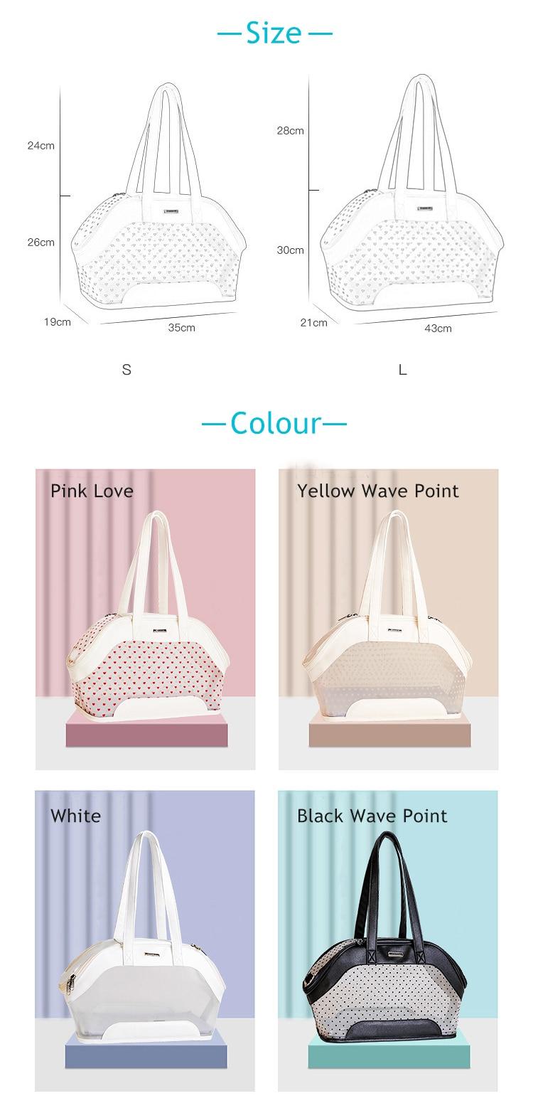 1Pc Cool Breathable Pet Shoulder Bag