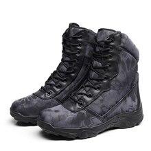 Мужские тактические походные туфли высокие 2 цвета размер 40