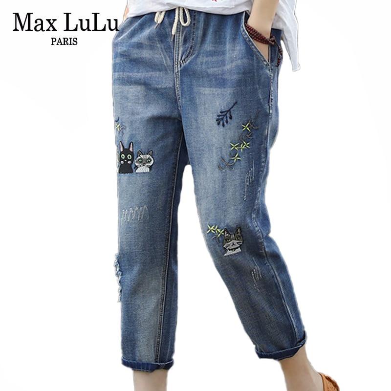 Max LuLu 2020 Fashion Summer Streetwear Denim Trousers Ladies Vintage Elastic Jeans Womens Casual Loose Embroidery Harem Pants