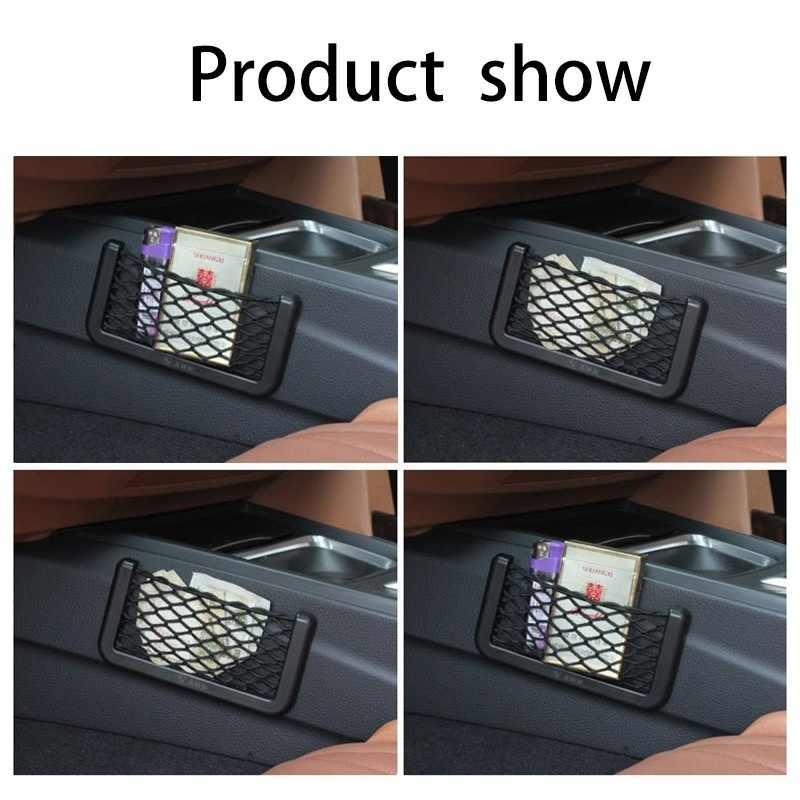 プジョー 2008 2013-2018 カーシートサイドバック収納ネット袋電話ホルダーポケットオーガナイザー整頓アクセサリー