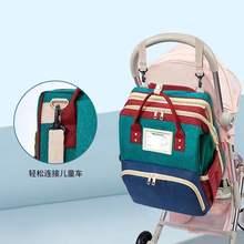 Сумка для беременных traval детская кровать большая сумка подгузников
