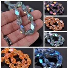 16x10mm Oval Faceted Matte Crystal Glass Loose Spacer Beads Craft Findings