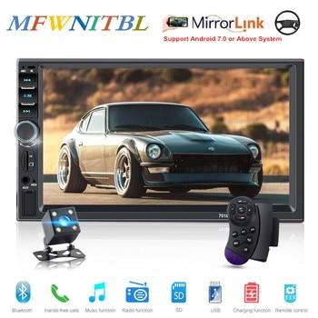 LTBFM Touch Screen 2 Din Car Radio 7 Car Stereo Radio Bluetooth Autoradio Multimedia Car MP5 Player Auto Audio FM USB Camera
