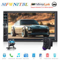 "LTBFM Touch Screen 2 Din Car Radio 7"" Car Stereo Radio Bluetooth Autoradio Multimedia Car MP5 Player Auto Audio FM USB Camera"