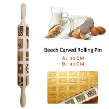 Innovative Embossed Rolling Pin Dough Engraved Roller for Baking Cookies Noodles