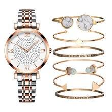 Роскошный браслет часы костюм 7 шт/компл из нержавеющей стали