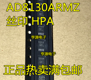 AD8130ARMZ Buy Price
