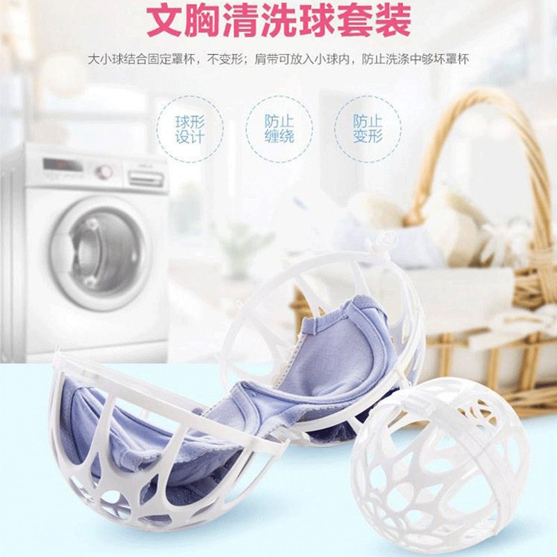 Bra Cleaning Ball Underwear Laundry Protection Bags Washing Machine for Net Pocket Decontamination Anti Transformation Household|Vegetable Washers| |  - title=