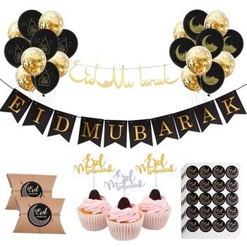 Eid Mubarak Banner balony Ramadan Kareem dekoracje Ramadan Mubarak muzułmański islamski festiwal Party DIY dekoracje tanie i dobre opinie ZQNYCY CN (pochodzenie) Jednolity kolor List CH140 Lateks Ramadan Eid