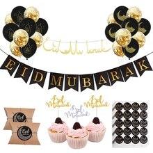 Eid moubarak bannière ballons Ramadan Kareem décoration Ramadan moubarak musulman islamique fête fête bricolage décorations