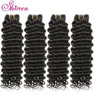 Image 5 - Shireen שיער Loose עמוק גל חבילות עם סגירת רמי שיער טבעי Weave חבילות עם סגירה מלזי 3 חבילות עם סגירה