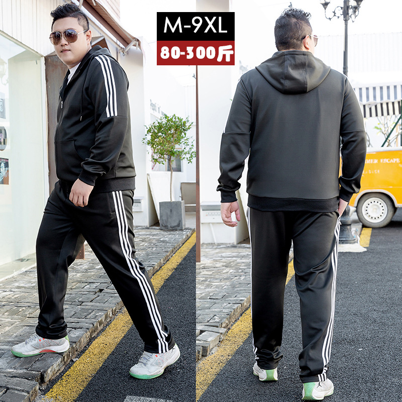 Sports Suit Male Fat Man Plus Fat Plus Men Leisure Autumn Sportswear Two-piece Set Leisure Suit Fat