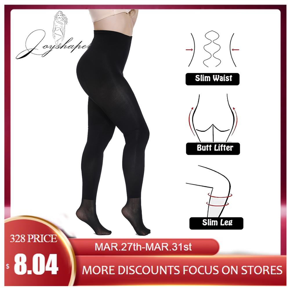 Joyshaper Opaque Tight For Women Control Top Pantyhose Elastic Winter Thermal Thick Tight High Waist Stocking Through Panty Hose