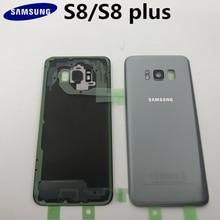 Original สำหรับ Samsung Galaxy S8 S8 PLUS G950F G955F ฝาหลังแบตเตอรี่ด้านหลังเปลี่ยน + กาวสติกเกอร์