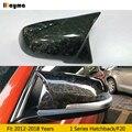 F20 Griotte стиль пластиковое зеркало крышка для BMW 1 серии хэтчбек 116i 118i 120i 125i M135i M140i 2012-2018 год заднее зеркало крышка