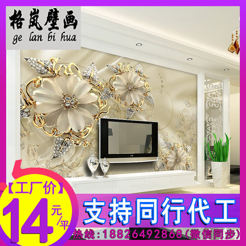 European Style Beige Flower Jewelry TV Backdrop Wallpaper 3D Living Room Relief Decoration Mural Bedroom Film And Television Wal