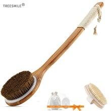 TREESMILE отшелушивающая деревянная массаж тела душ щетка натуральная щетка для ванны из натуральной щетины SPA женщина мужчина уход за кожей сухая щетка для тела D40