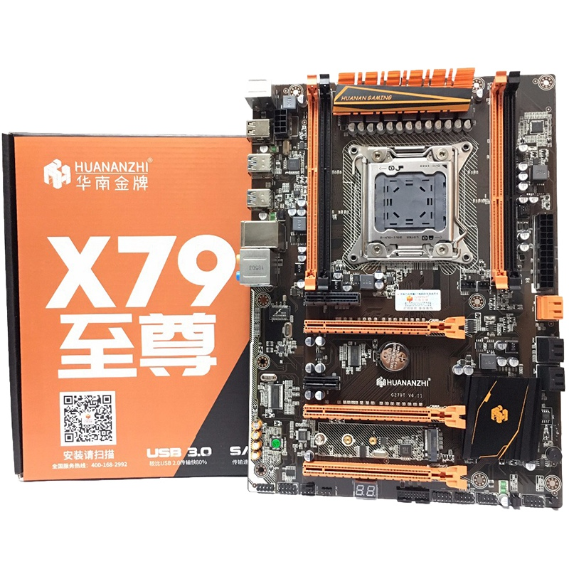 HOT-HUANANZHI Deluxe <font><b>X79</b></font> <font><b>2011</b></font> DDR3 PC Desktops Motherboards Computer Computer Motherboards 3xPCI-E X16 7.1 Sound Track Crossfire image