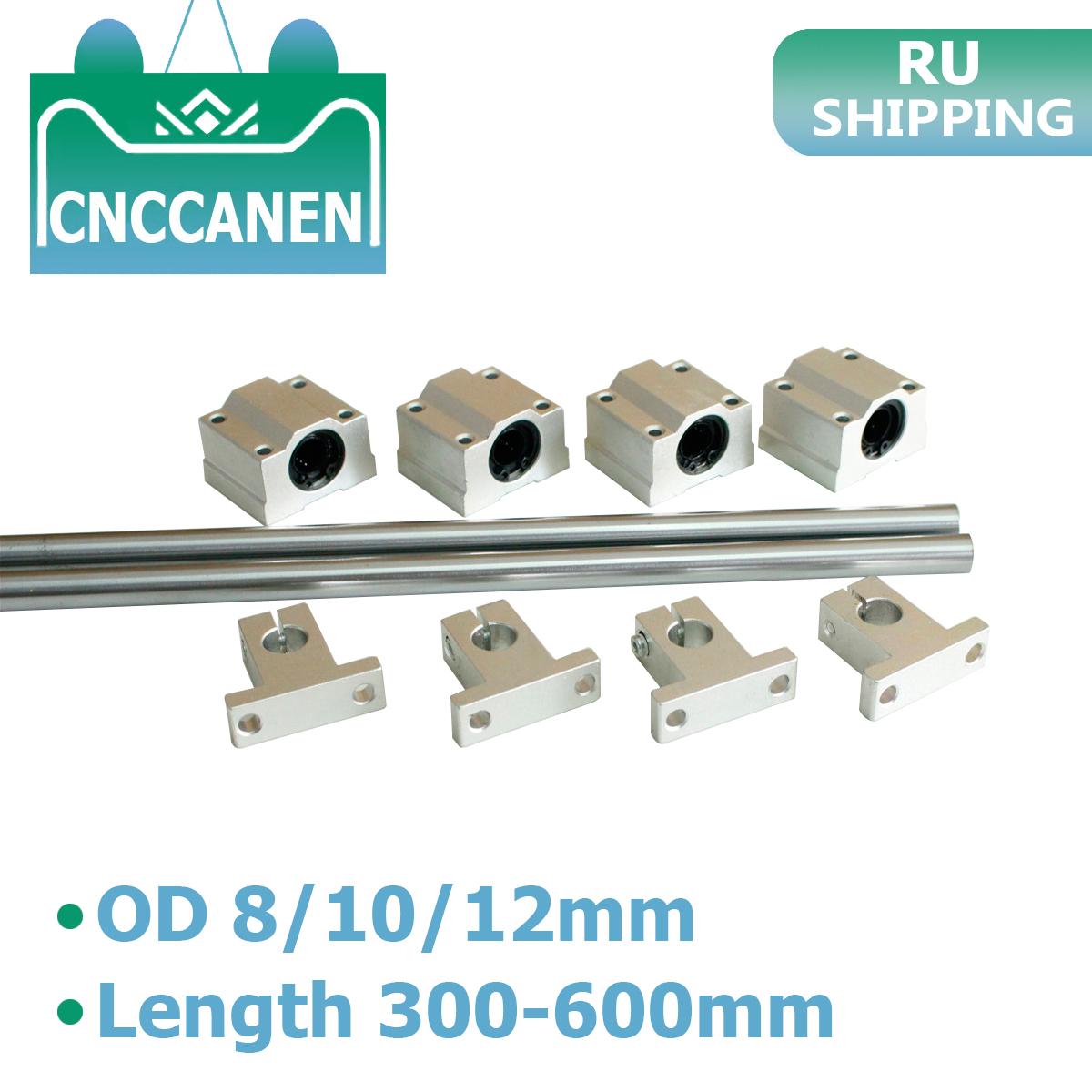 Optical Axis 8/10/12mm Linear Shaft Rail + SK8/10/12 Linear Bearing Shaft Support + SCS8/10/12UU Linear Motion Slide Block CNC
