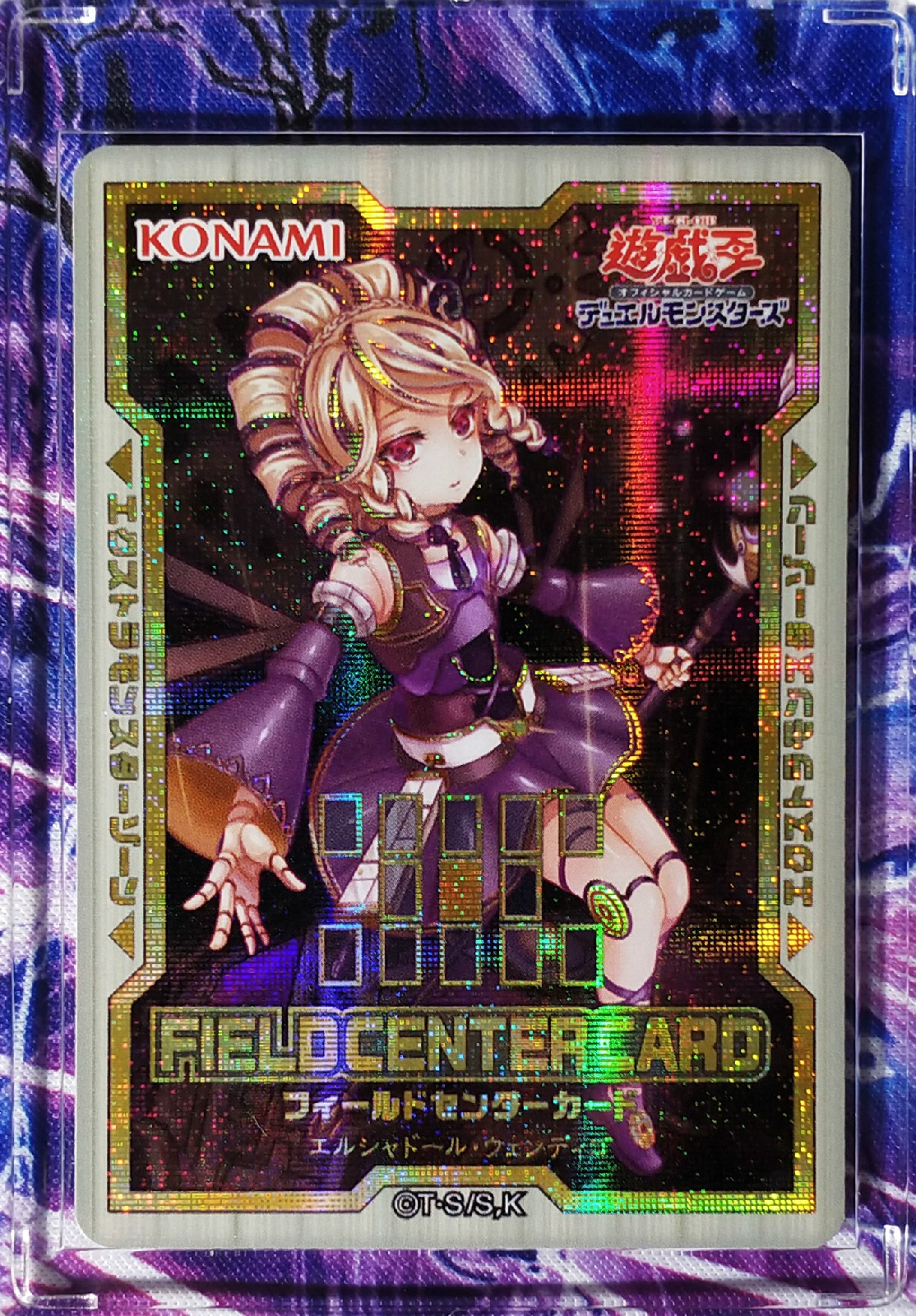Yu Gi Oh El Shaddoll Wendigo DIY Colorful Toys Hobbies Hobby Collectibles Game Collection Anime Cards