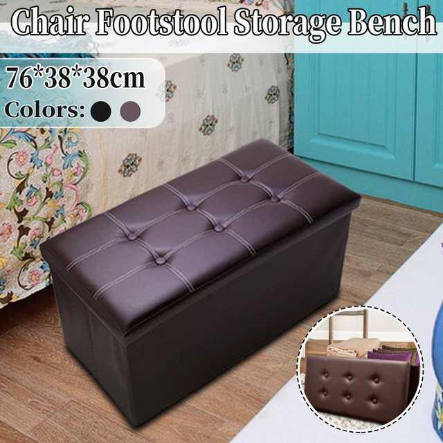 Ottoman Leather Storage Box  1