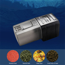 New Automatic Fish Feeder Tank Aquarium Food Timer Feeding Dispenser Adjustable Auto Digital LCD Display