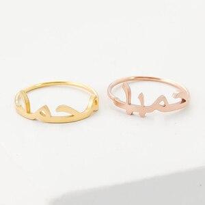 Image 1 - אישית אישית ערבית שם טבעת נירוסטה מתכוונן טבעות לנשים גברים האסלאמי Bff טבעות תכשיטי מתנת Bague Femme