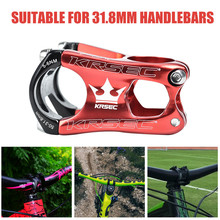 Bicycle Short Stem Adjustable MTB Bike Aluminum Handlebar Riser Fixed Bar Hot Sale