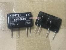 KF0604D реле 4A 3-60VDC 4 контакта