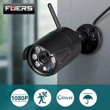 FUERS واي فاي كاميرا IP CCTV كاميرا أمان لاسلكية في الهواء الطلق مقاوم للماء كشف الحركة للرؤية الليلية