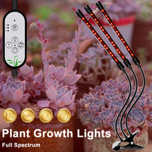 LED Grow Light LED Indoor Lighting Full Spectrum LED Lamp Clip For Indoor Vegetable Flower Plant Tent Box Grow Tent Hydroponic led grow light 450w greenhouse lighting plant growing led lights lamp hydroponic indoor grow tent high par value double chips