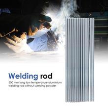 33/50cm Welding Rods Low Temperature Aluminum Solder Welding Rod Wire Aluminum Welding Electrode Flux Line