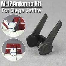 For Transformation Matrix Workshop M-17 Antenna Upgrade Kit 3D Print For Siege Jetfire(China)